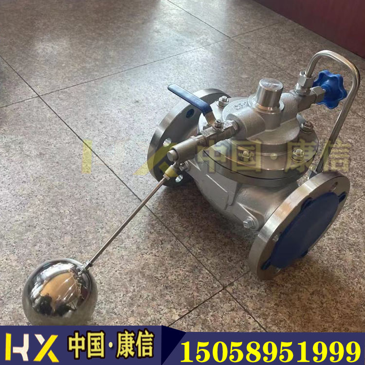 100X不锈钢遥控浮球阀 100X,遥控浮球阀,不锈钢遥控浮球阀,法兰浮球阀