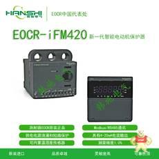 EOCRIFM420-WRDUWZ