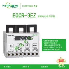 EOCR-3EZ