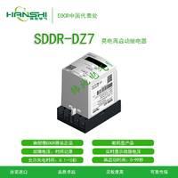 施耐德韩国三和EOCR晃电继电器SDDR-DZ7