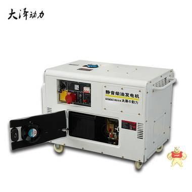 ATS自启动15KW静音柴油发电机尺寸 柴油发电机,15KW静音柴油发电机,静音柴油发电机,大泽动力