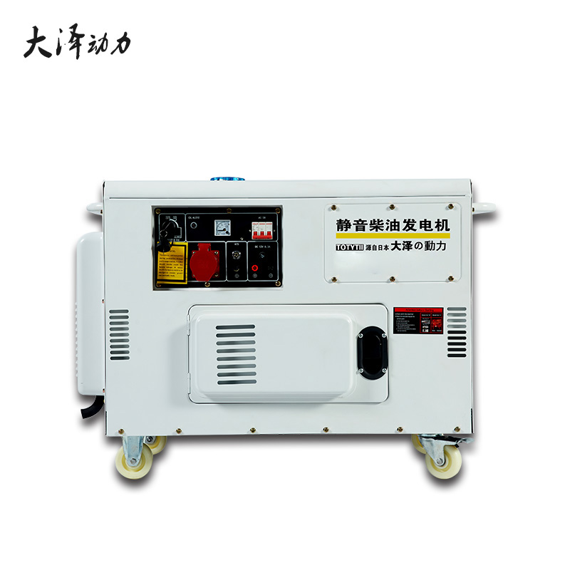 ATS自启动15KW静音柴油发电机尺寸