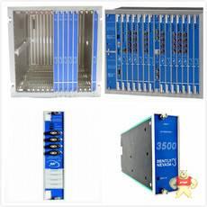 MMS3120/022-000
