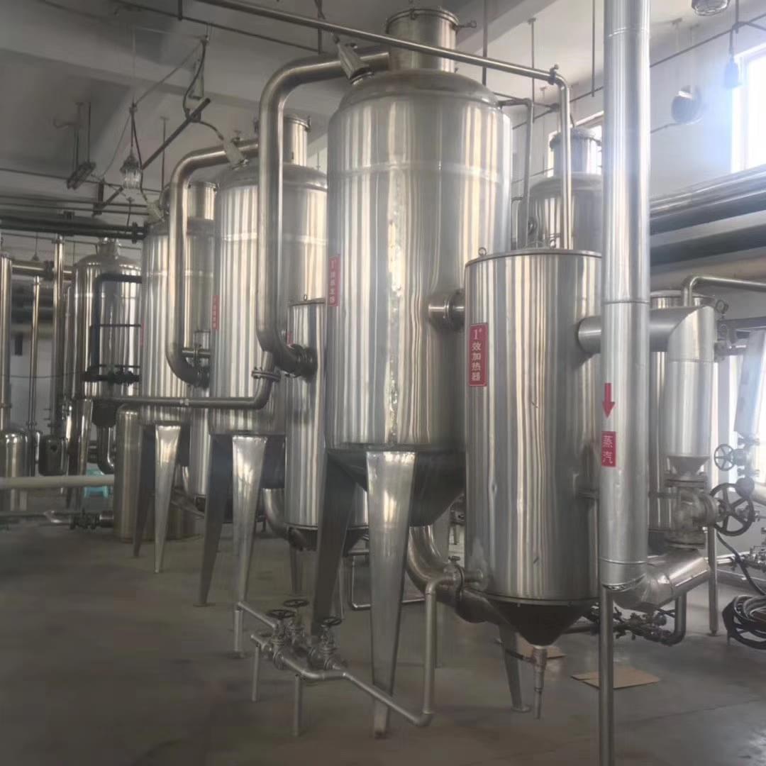 二手3效2吨强制循环钛材蒸发器回收