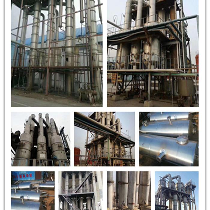 回收二手5效12吨316材质蒸发器