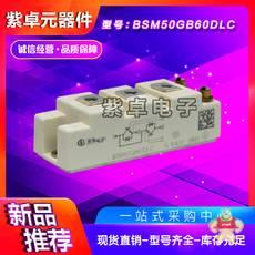 BSM50GB60DON2