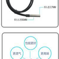 温湿度采集仪/智能温湿度表(含一个温度探头,一个湿度探头) 型号:HJ031-WSD-4
