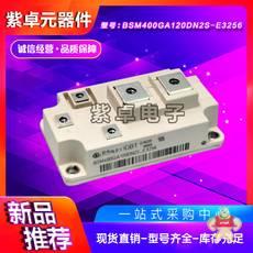 BSM400GA120DN2SE3256