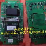 青铜剑脉冲发生器PSG-06_V2.0