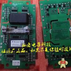 2QD0670V33-Q-6ED