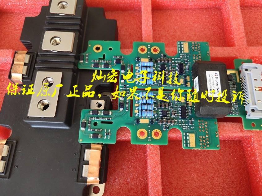 青铜剑IGBT驱动板4QP0215T12-SI01 模块驱动器 福建安溪灿宏电子科技有限公司 青铜剑驱动板,IGBT驱动板,电源模块驱动板,IGBT模块驱动板,igbt模块驱动器