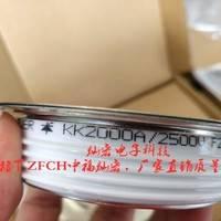 ZFCH可控硅/晶闸管ZP300A100V-5000V