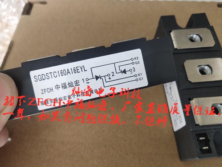 ZFCH可控硅/晶闸管ZP200A100V-5000V 可控硅,晶闸管,可控硅模块,圆饼可控硅,二极管
