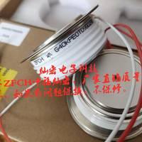 平板晶闸管 圆饼晶闸管 可控硅KP1000A/1200V