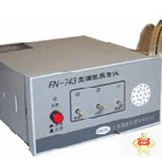 CN61M/EN743
