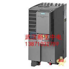 6SL3210-1KE17-5UP1