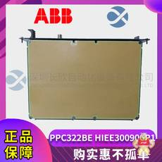 PPC322BE HIEE300900R1