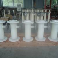 钢衬塑酸碱喷射器