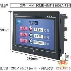 MM-30MR-4MT-S1001A-F3-B