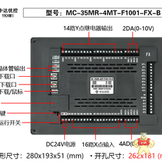 MC-35MR-4MT-F1001-FX-B