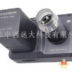 AT01-MSV500