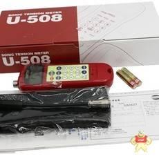 UNITTA-TB-U-508