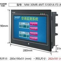 中达优控YKHMI触摸屏PLC一体机 MM-30MR-4MT-S1001A-F3-A