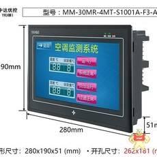 MM-30MR-4MT-S1001A-F3-A