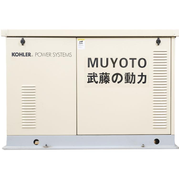 200KW应急式发电机组