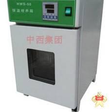 LB06-HW-250