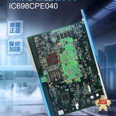 IC670MDL641