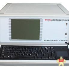 NRAS-500A
