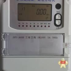 ZJSY-A03S/T