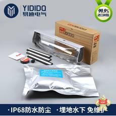 YD-F5