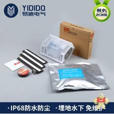 YD-T1