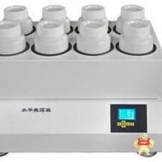 XLMY-JL-FDQ-L8/M367861