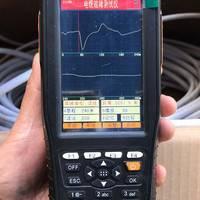 电缆故障测试仪/电话线故障测试仪 型号:KM1-T-600E
