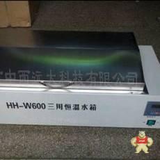 WH631-HH-W600