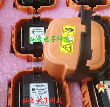 Bussmann巴斯曼快速熔断器170M6712 170M7513 170M3512 Bussmann熔断器,快速熔断器,巴斯曼熔断器,高压熔断器,低压熔断器