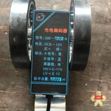 ( CC25/SST10-GM