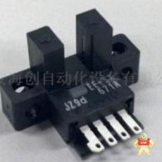 EE-SX671