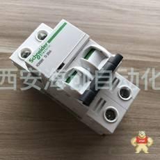 IC65N 2P D20A/A9F19220