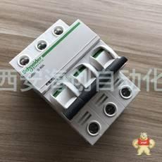 IC65N 3P D40A/A9F19340