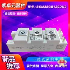 BSM35GD120DN2