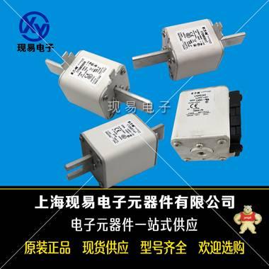 欢迎来购快速熔断器170M6547巴斯曼bussmann全新现货 巴斯曼bussmann,170M6547,快速熔断器,全新,现货
