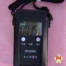BH3084