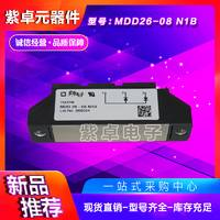 IXYS艾赛斯MDD26-08N1B二极管功率模块原装现货