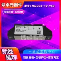 IXYS艾赛斯MDD26-12N1B二极管功率模块原装现货