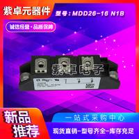 IXYS艾赛斯MDD26-16N1B二极管功率模块原装现货