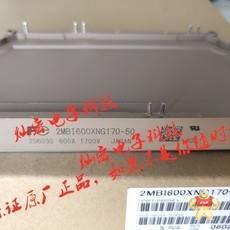 2MBI600XNG170-50